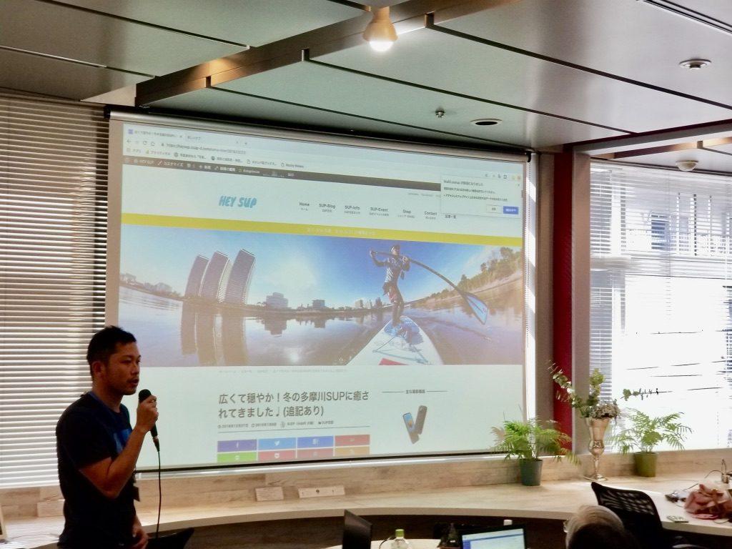 羽田WordPress Meetupで、ブログHEY SUPとSUPについて話しているおさP