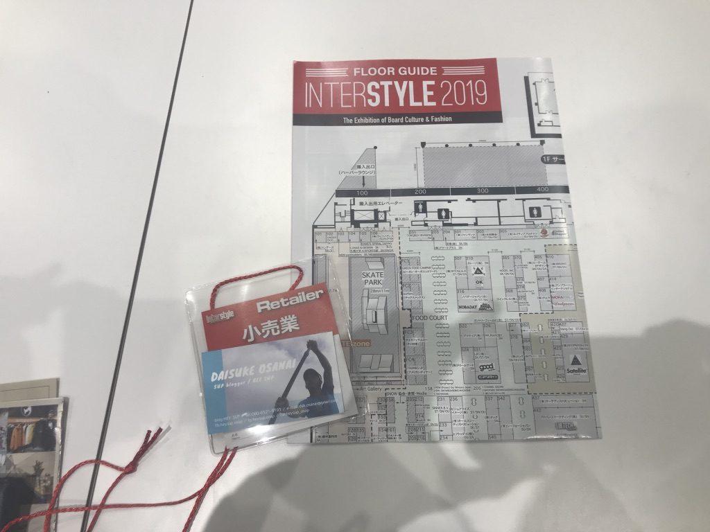 パシフィコ横浜で開催されたSUPやサーフィン、スノボー、スケボー、アウトドアの展示会、INTERSTYLE(インタースタイル)2019での受付