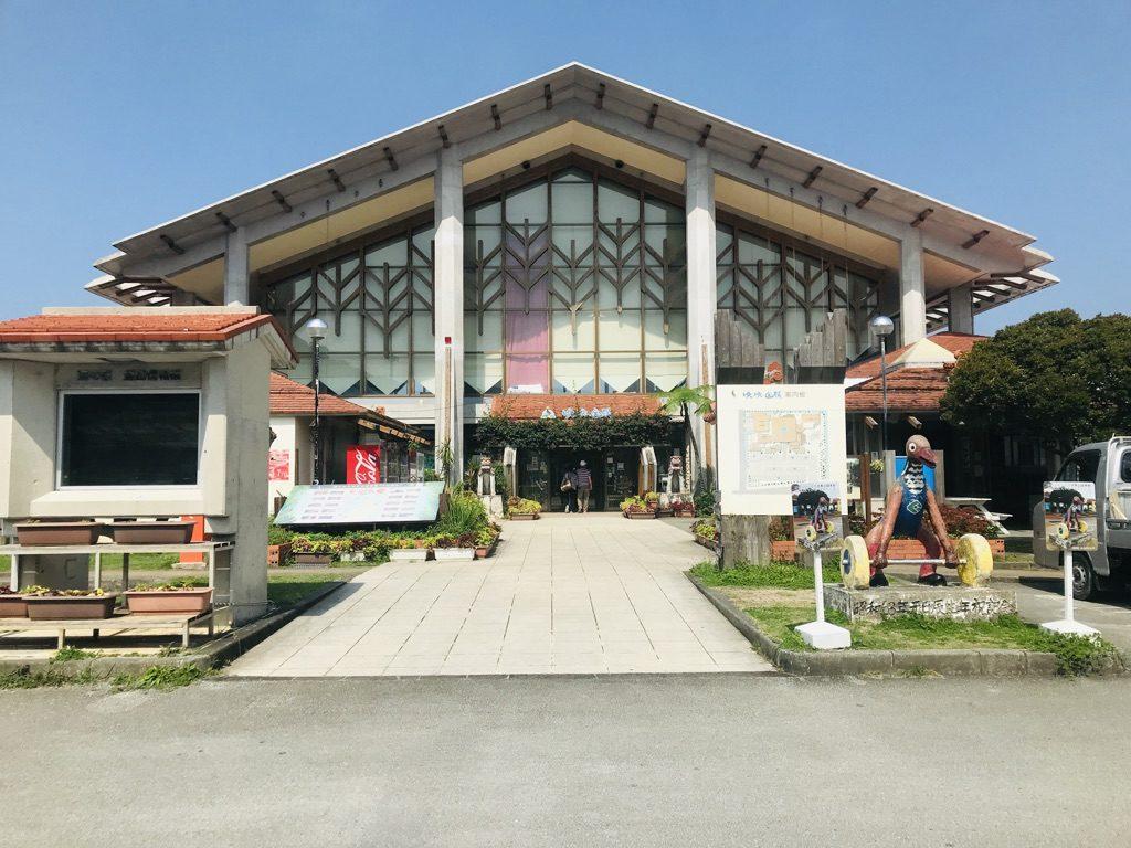 ふるさとワーキングホリデーによる沖縄最北端の道の駅ゆいゆい国頭での仕事