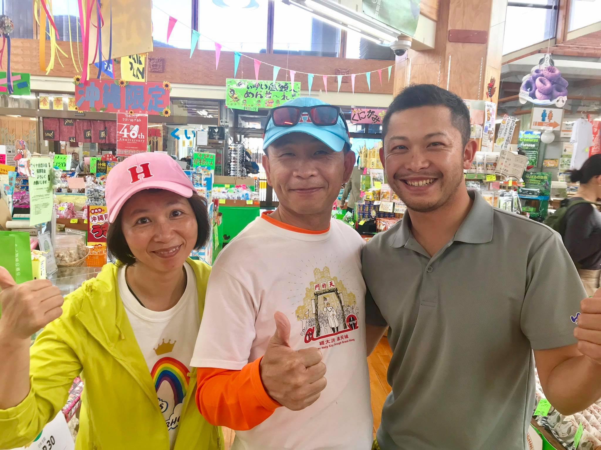 2019ゆいゆい国頭で台湾人と。