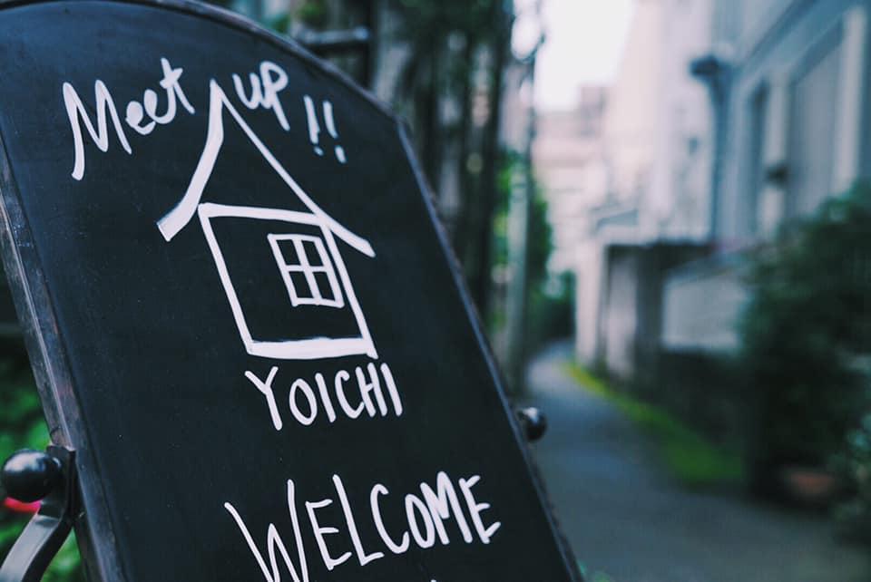大田区MeetupをYoichiで開催
