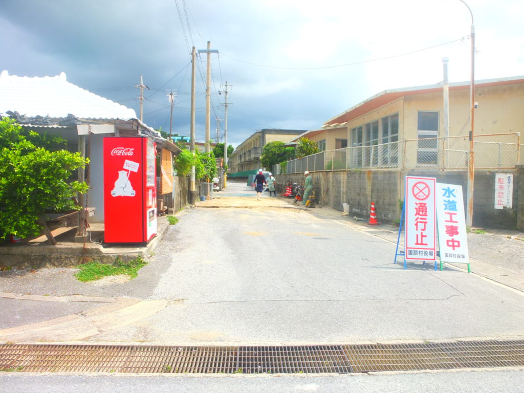 沖繩北部、国頭の辺土名