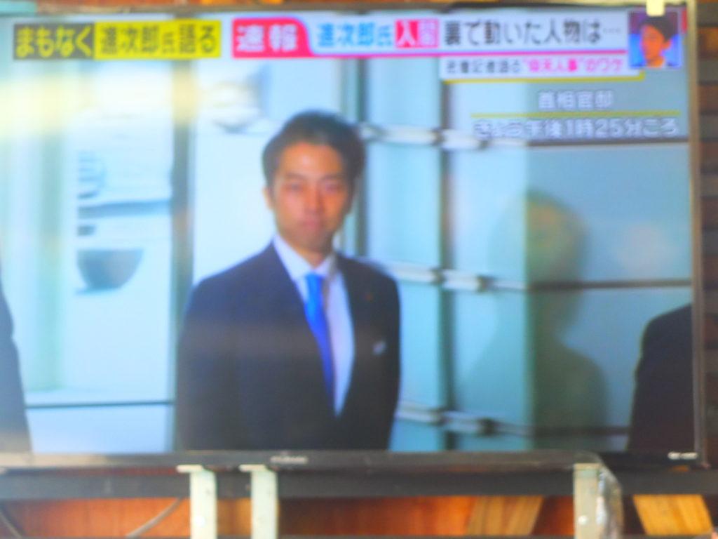 小泉進次郎初入閣のニュース