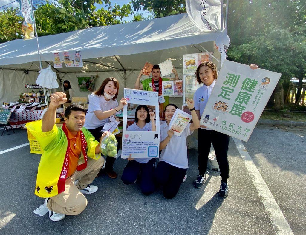 やんばる産業祭りに出店した道の駅ゆいゆい国頭スタッフと明桜大の女子大生たち