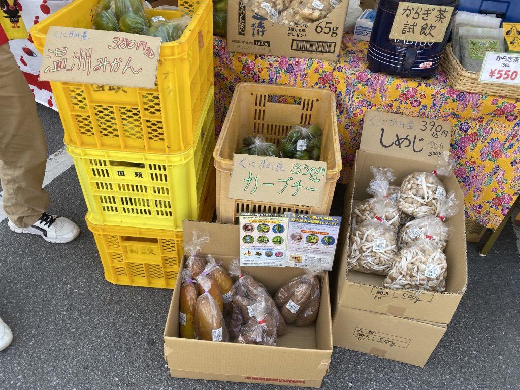 やんばる産業祭りに出店する道の駅ゆいゆい国頭。そして国頭産の野菜