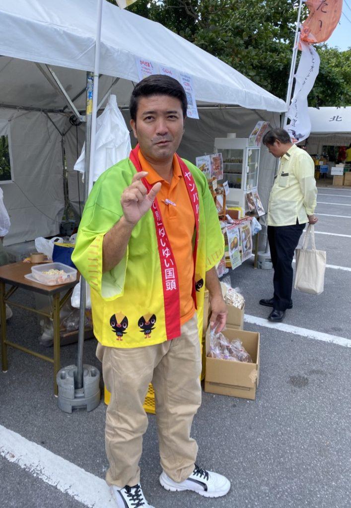 やんばる産業祭りに出店する道の駅ゆいゆい国頭の田場さん