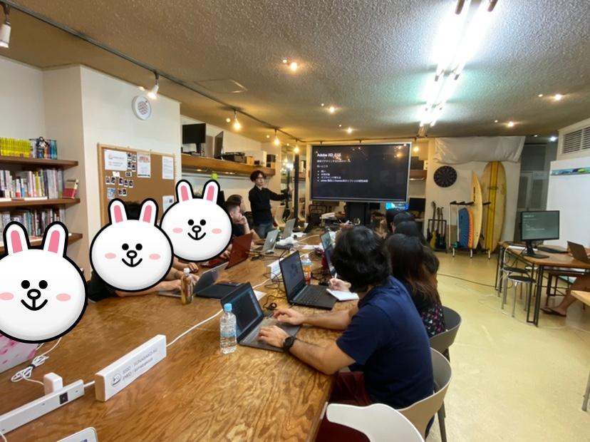 コザでAdobe XDのお勉強!たった1,000円でWEBデザインの基礎を学びました!(画面のキャプチャ動画付き)