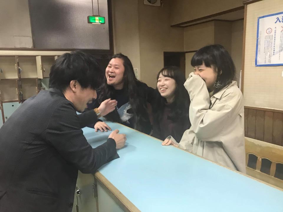 大田区Meetup Vol.13 @久松温泉 開催レポート